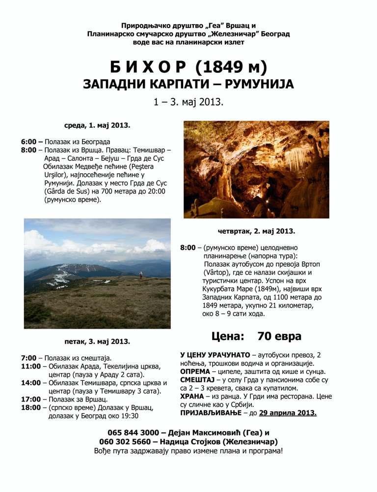 RUMUNIJA - Bihor 2013