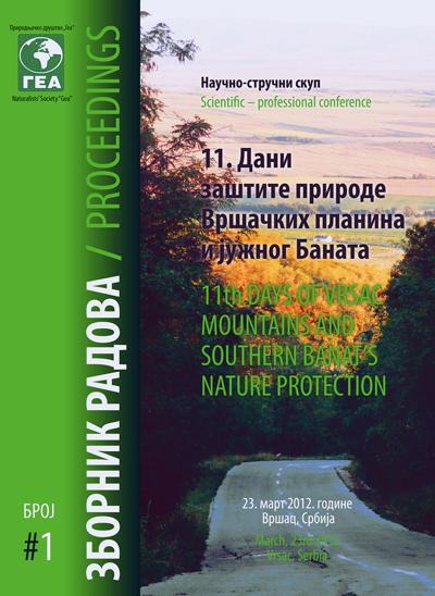 korica-zbornika-radova-11-dani-zastite-Vrsackih-planina_web[1]