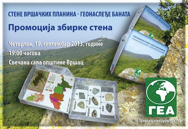 Stene-vrsackih-planina-Pozivnica