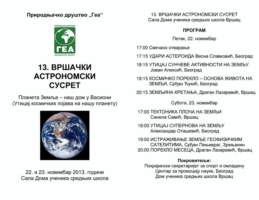 Program astro13