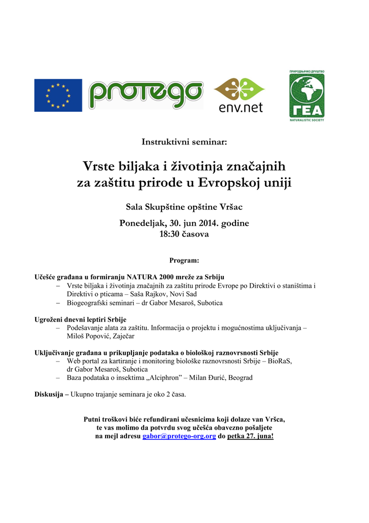 Agenda seminara-001
