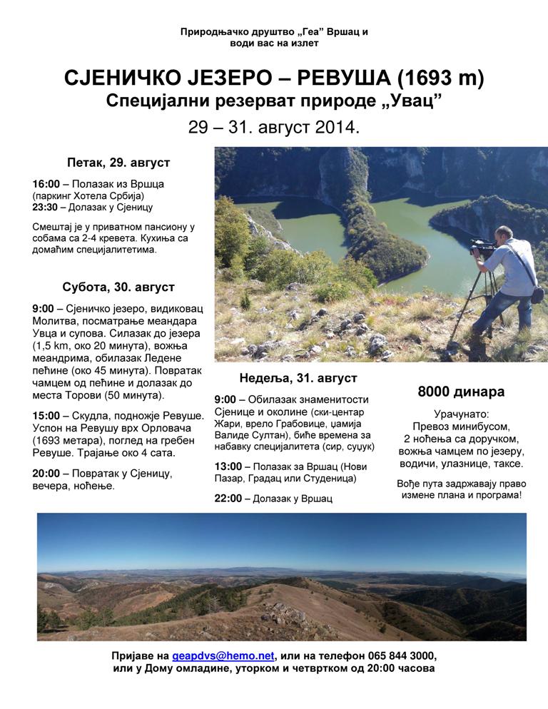 Sjenica - Program 2014-001