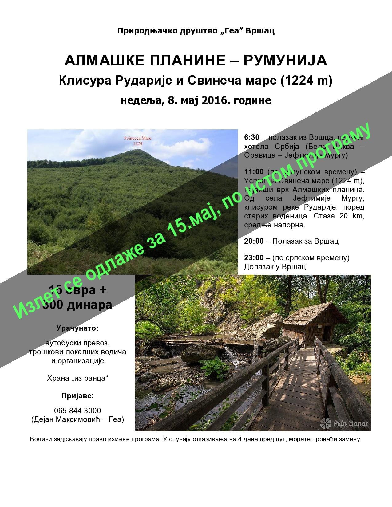 Almaske planine 2016 (Plus)