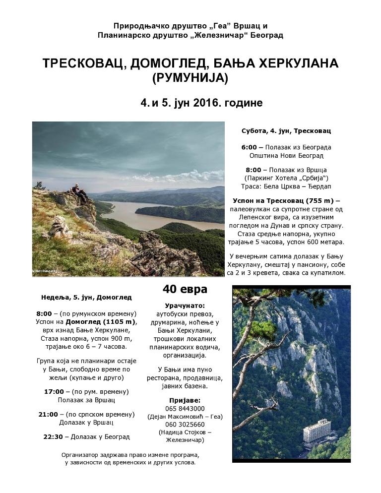 Herkulana 2016 (program)