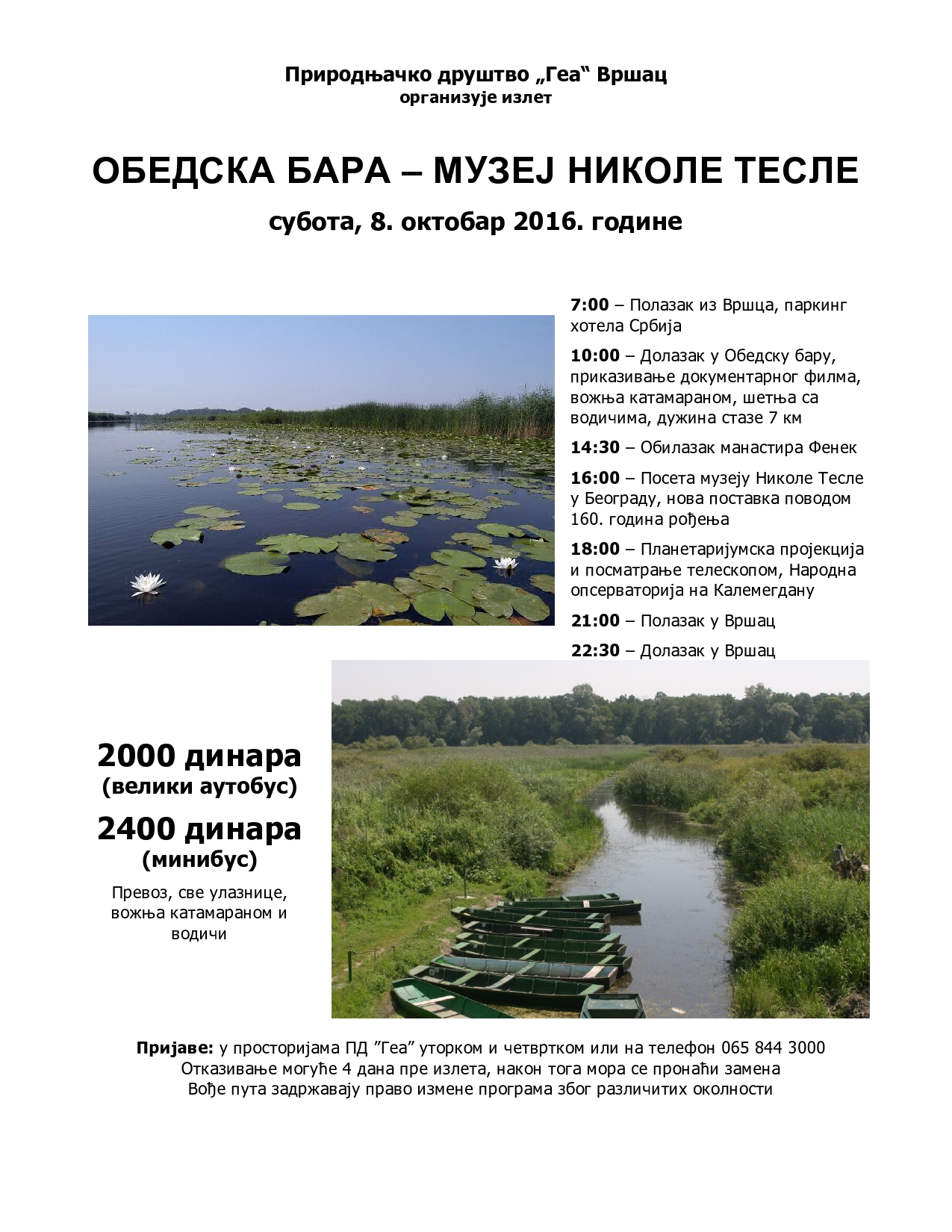 obedska-bara-program